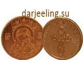Медная монета Пресвятая Богородица